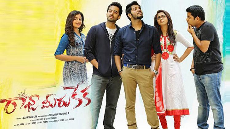 Review: Raja Meeru Keka