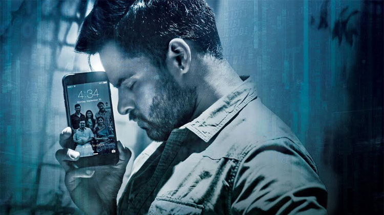 Jawaan First Weekend Collections!