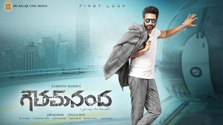 Review: Gautam Nanda