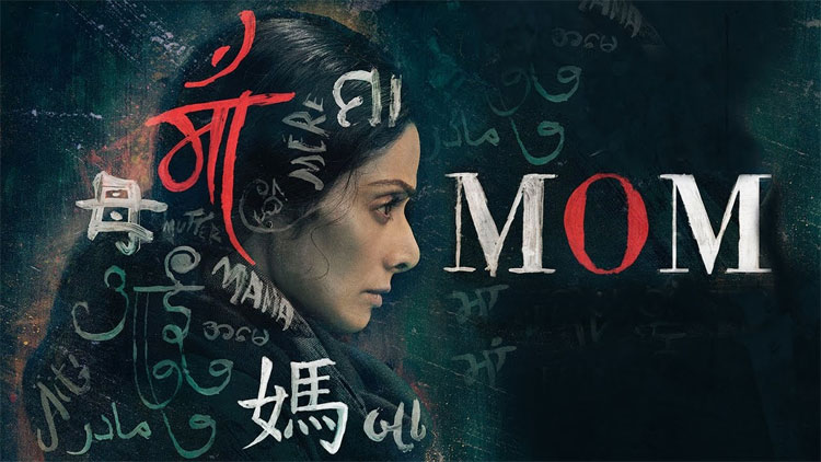 Review : MOM