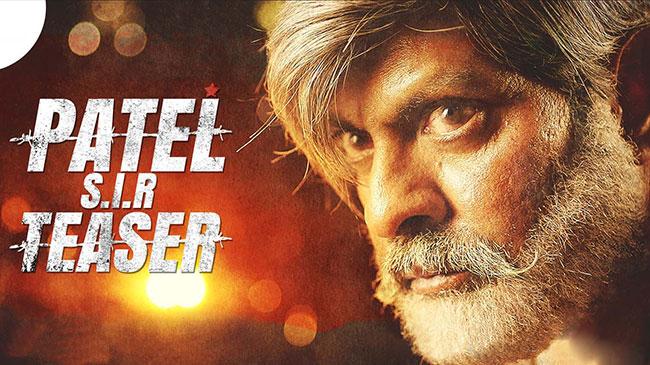 Review : Patel SIR