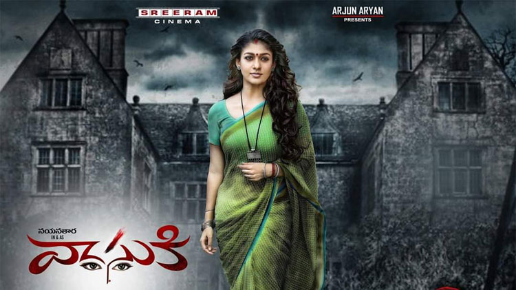 Review: Vasuki