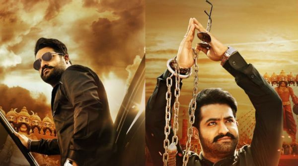 Jr.NTR's Lava teaser will be out on August 24