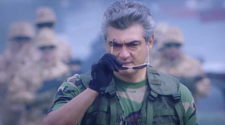 Review : Vivekam