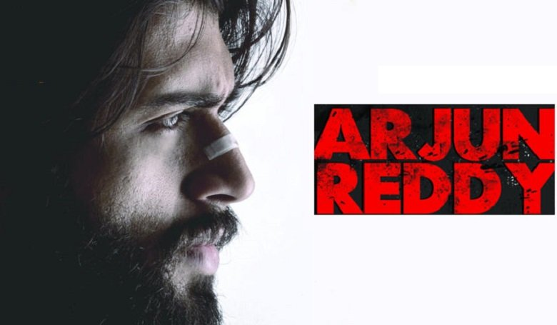 Review: Arjun reddy