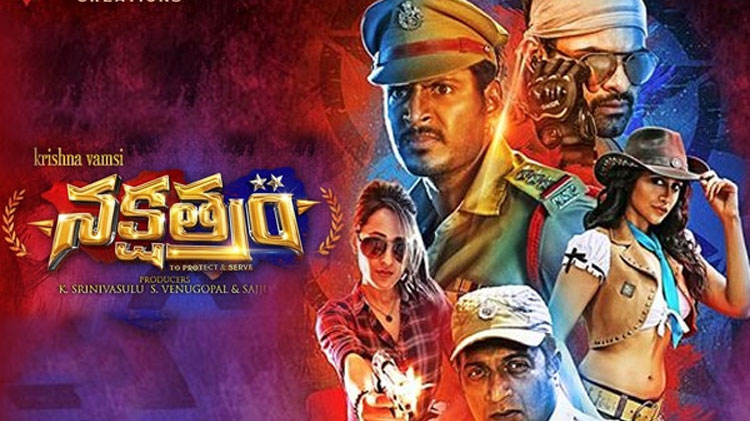Review: Nakshatram