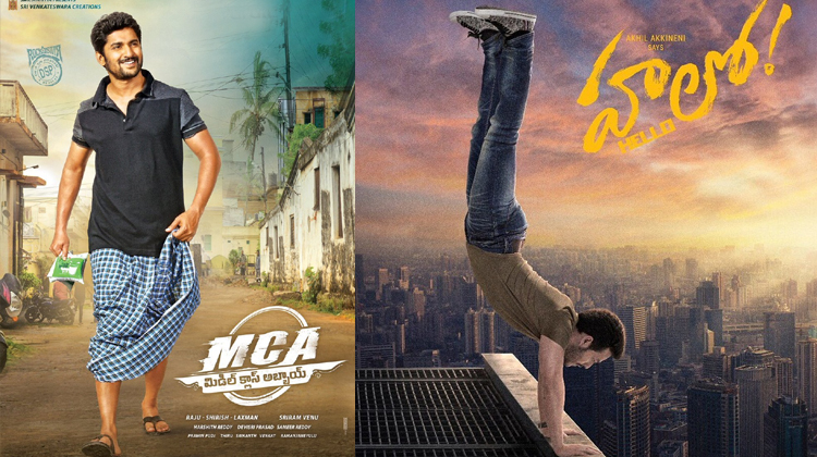MCA and Hello Premiere collections report