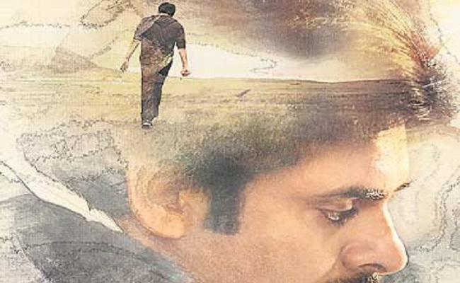 Is this Pawan's Agnyaathavaasi story?